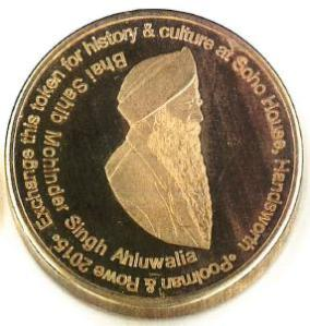 Bhai Sahib Bhai Mohinder Singh Ahluwalia OBE coin
